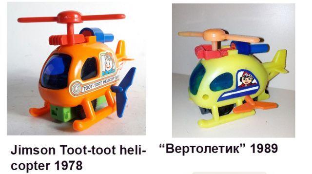 skopirovannye-sovetskie-igrushki_12